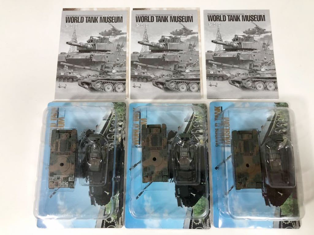 1/144 タカラ WTM ワールドタンク ミュージアム 第4弾 陸上自衛隊 87式自走対空砲 2色迷彩×3_画像1