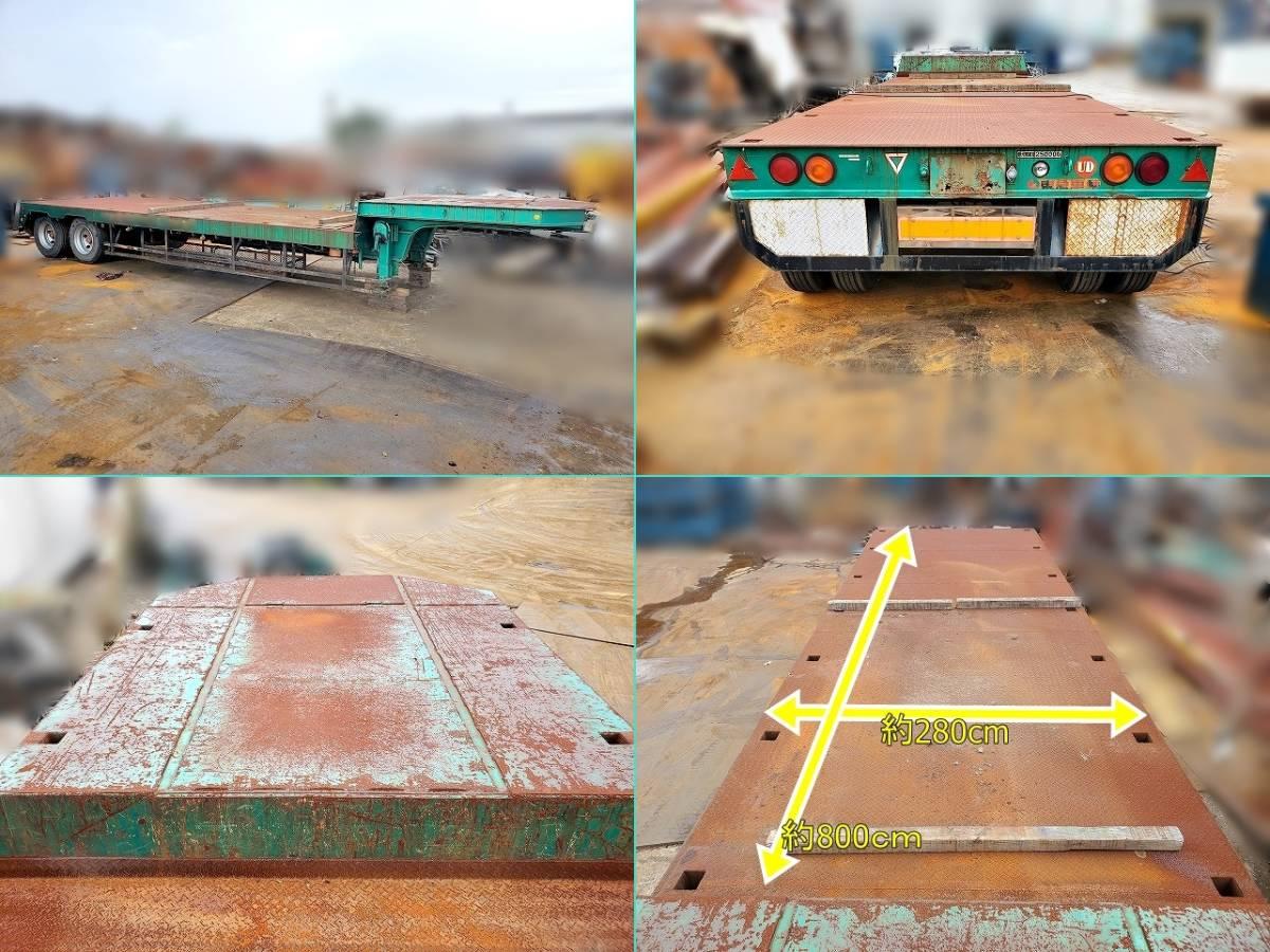 「現状渡 売切 実働品 東急 セミトレーラ TL23588 全長10.9m 2軸 床鉄板 最大積載量 25トン 荷台 ニッサン UD 期間限定出品」の画像2
