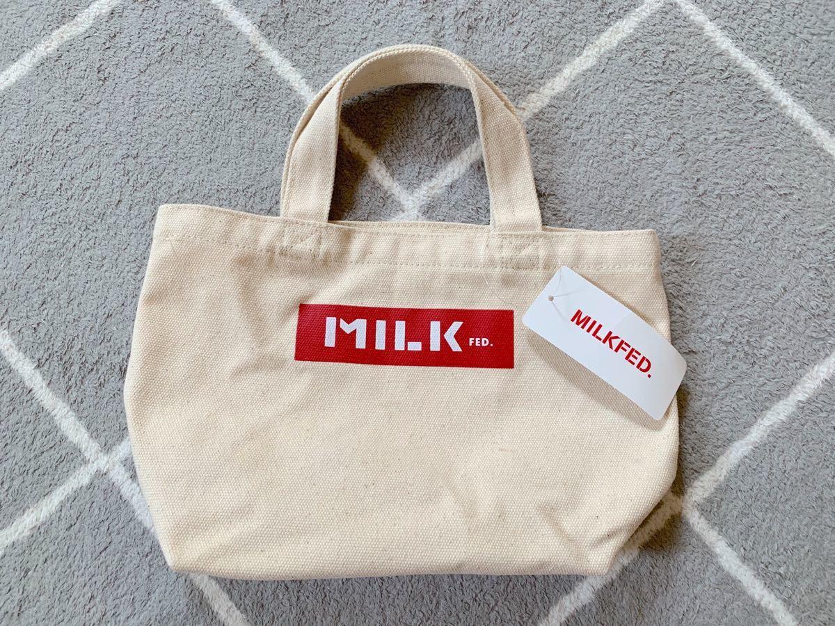 新品未使用【MILKFED.】 トートバッグ ランチバッグ エコバッグ