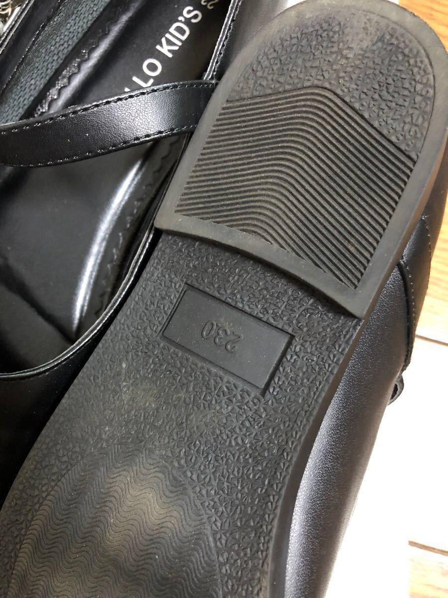 パンプス ブラック 黒☆23cm