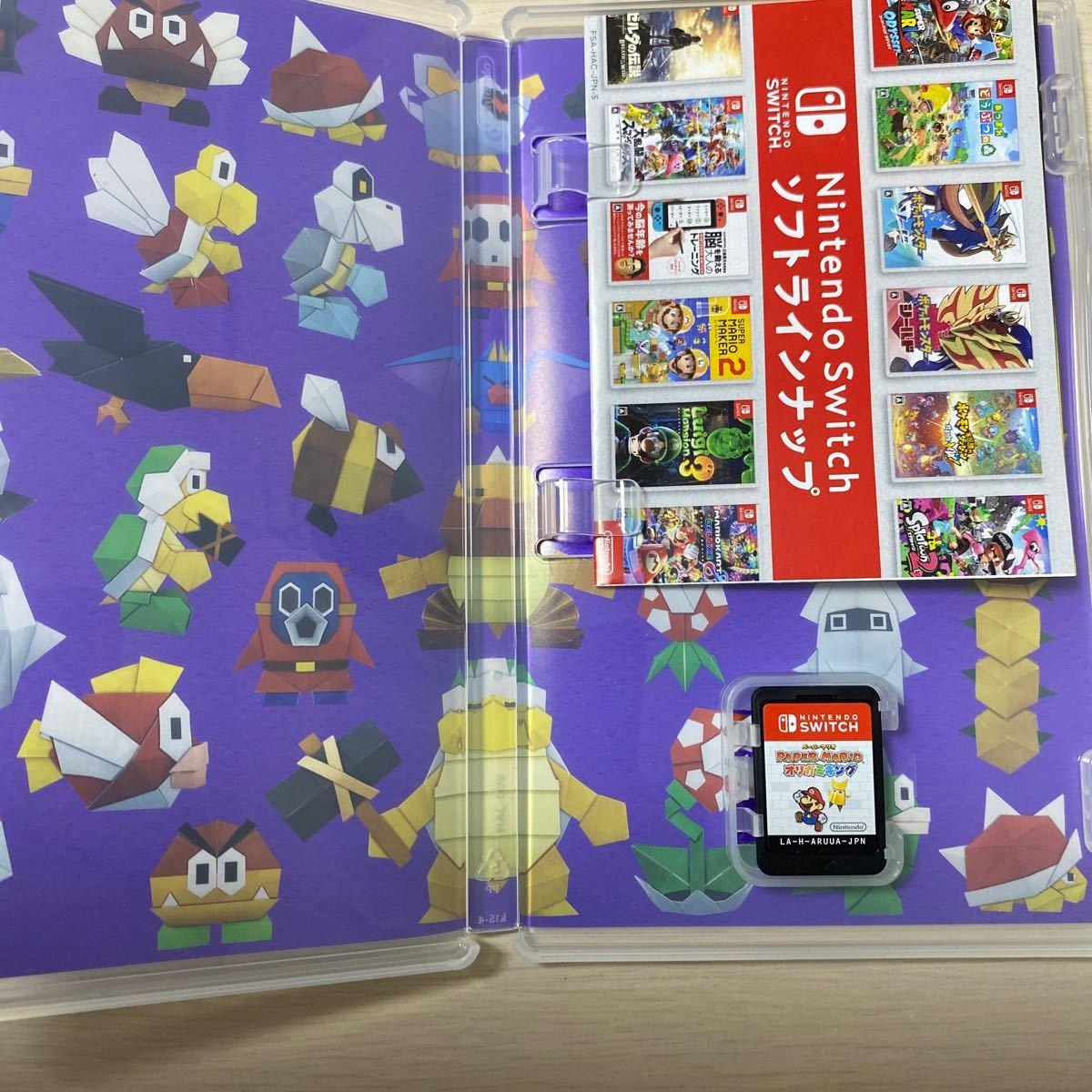 【Switch】 ペーパーマリオオリガミキング