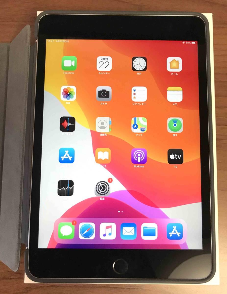 Apple iPad mini 4 64G Wi-Fiモデル 本体と専用カバー付き(コード類なし)