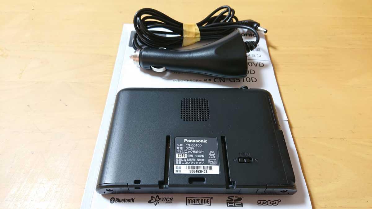 CN-G510D Panasonic Gorilla パナソニック ゴリラ SSDポータブルナビ ワンセグ カーナビ 2018年製 取説有り 作動確認OK_画像4