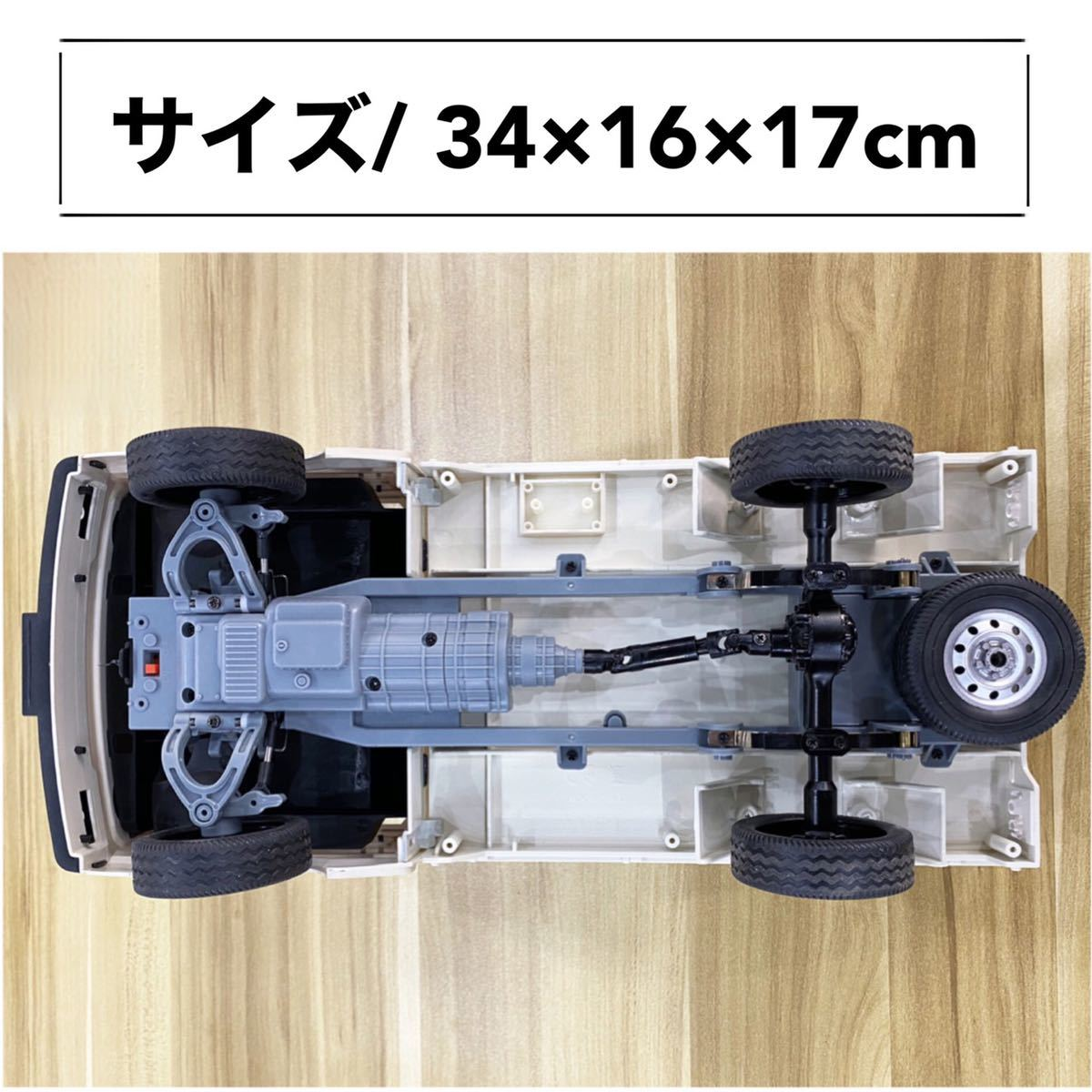 WPL 軽トラ ラジコンカー 1/10 全2種 RTR ミッドシップ MR 軽トラック RC 車 トラック 2WD リヤ駆動 D-12型 バッテリー付 ドリフト可能_画像3