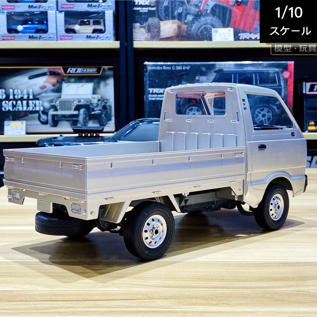 WPL 軽トラ ラジコンカー 1/10 全2種 RTR ミッドシップ MR 軽トラック RC 車 トラック 2WD リヤ駆動 D-12型 バッテリー付 ドリフト可能_画像4