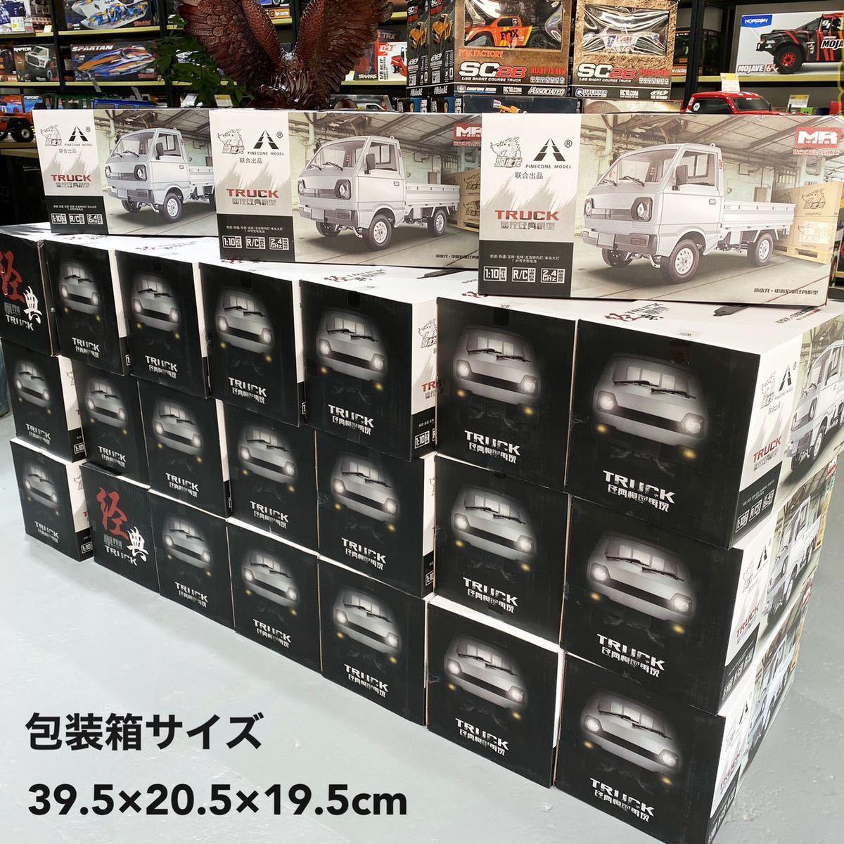WPL 軽トラ ラジコンカー 1/10 全2種 RTR ミッドシップ MR 軽トラック RC 車 トラック 2WD リヤ駆動 D-12型 バッテリー付 ドリフト可能_画像7