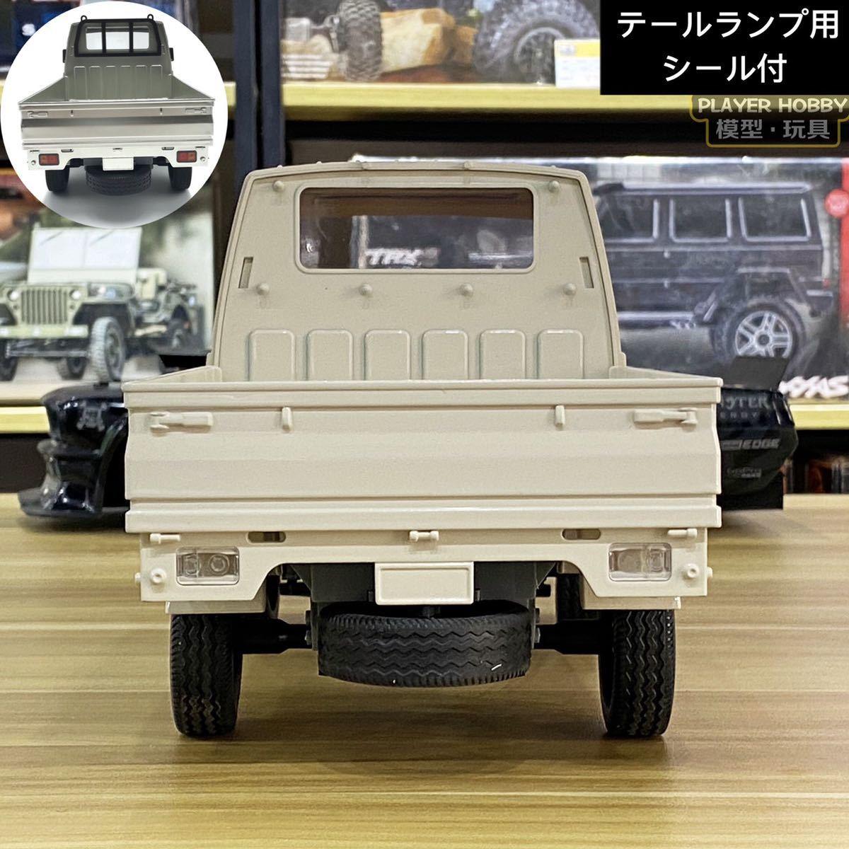 WPL 軽トラ ラジコンカー 1/10 全2種 RTR ミッドシップ MR 軽トラック RC 車 トラック 2WD リヤ駆動 D-12型 バッテリー付 ドリフト可能_画像5
