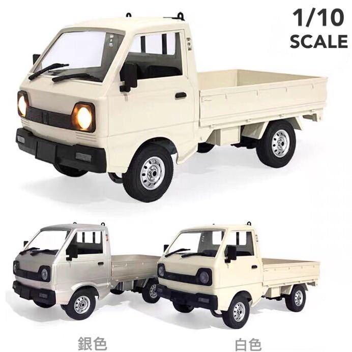 WPL 軽トラ ラジコンカー 1/10 全2種 RTR ミッドシップ MR 軽トラック RC 車 トラック 2WD リヤ駆動 D-12型 バッテリー付 ドリフト可能_画像1