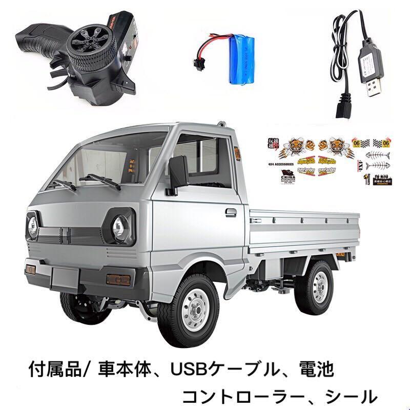 WPL 軽トラ ラジコンカー 1/10 全2種 RTR ミッドシップ MR 軽トラック RC 車 トラック 2WD リヤ駆動 D-12型 バッテリー付 ドリフト可能_画像2