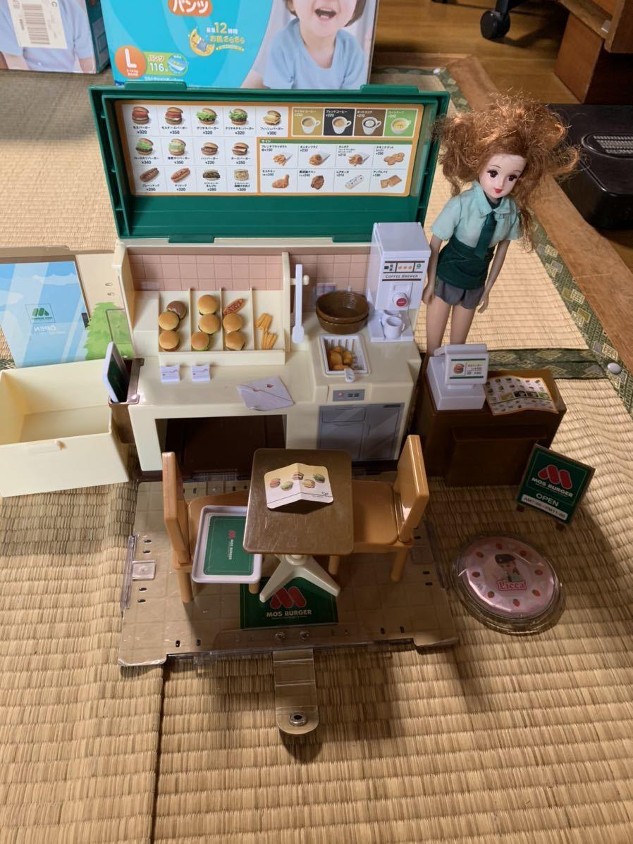 リカちゃん りかちゃん 人形 モスバーガー セット 送料無料 即決