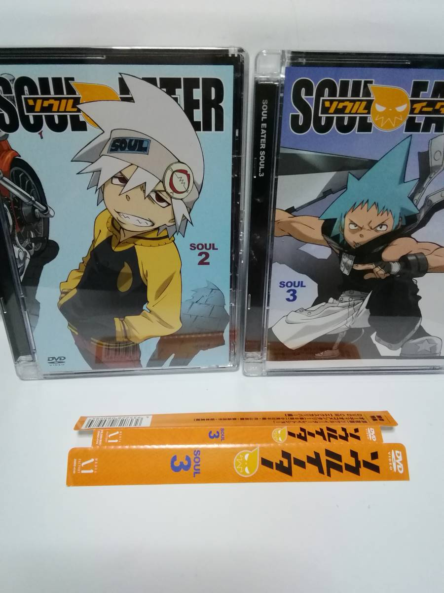 DVD ソウルイーター 2&3