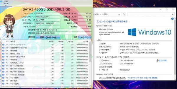 爆速新品SSD480GB/メモリ8GB☆最新Windows10☆Acer V3-571-H58D/LK☆高性能 Core i5-3210M☆Webcam/Blu-ray/Bluetooth/USB3.0☆_画像8