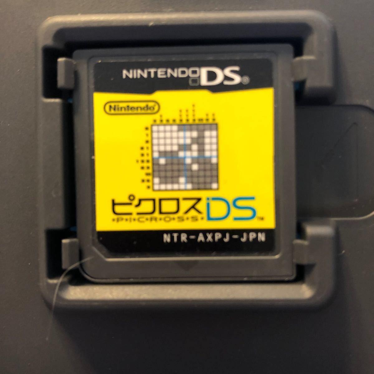 ニンテンドーDSライト ソフト5本セット