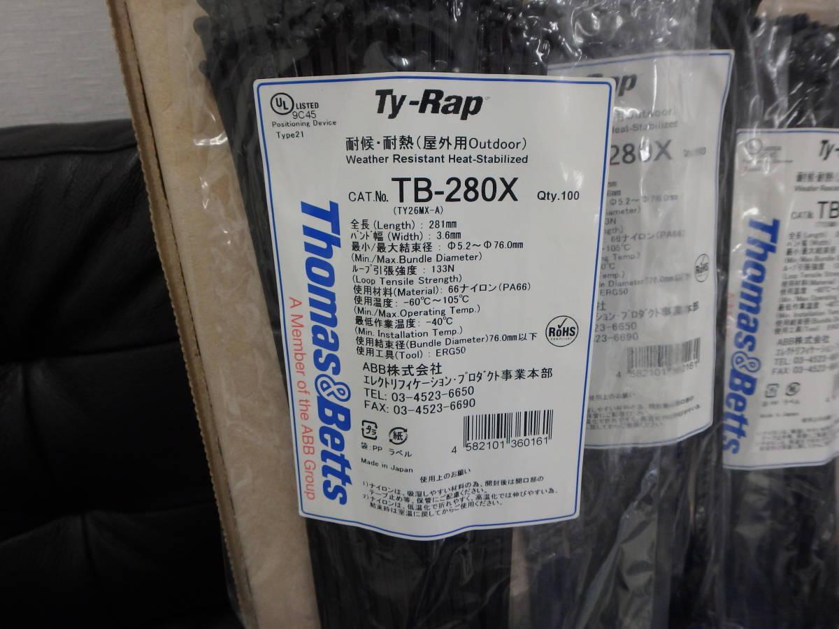 インシュロック タイラップ 結束バンド 1600本 まとめ売り_画像3