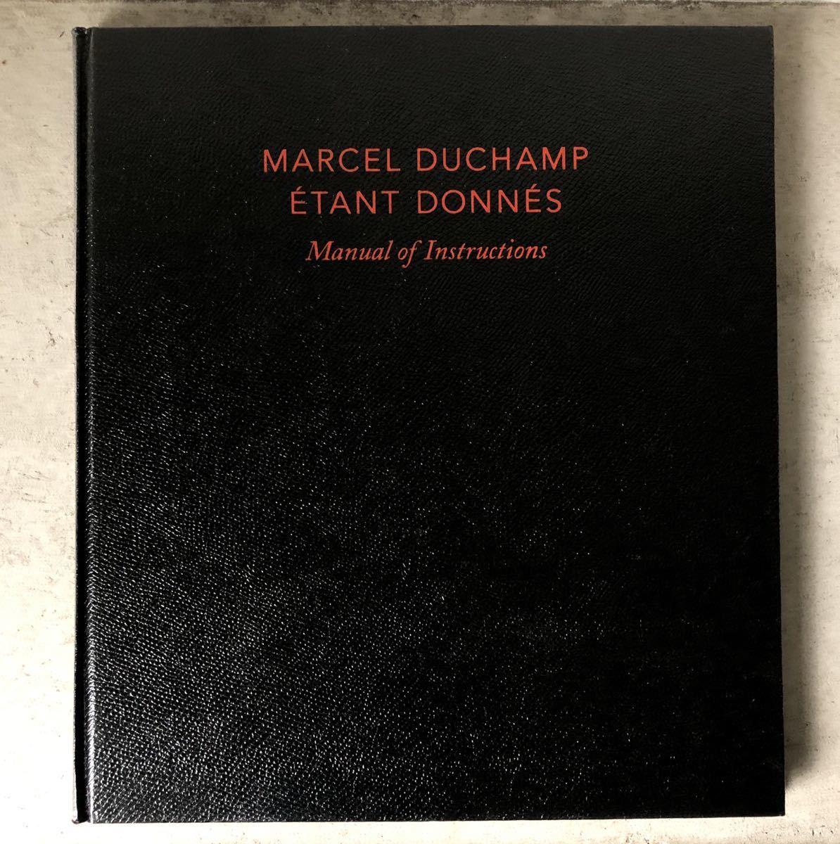Marcel Duchamp Etant Donnes マルセル デュシャン_画像1