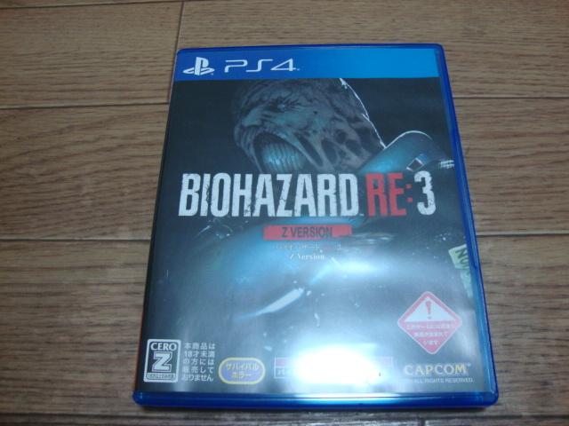 ★ PS4 バイオハザードRE:3 Z Version ★