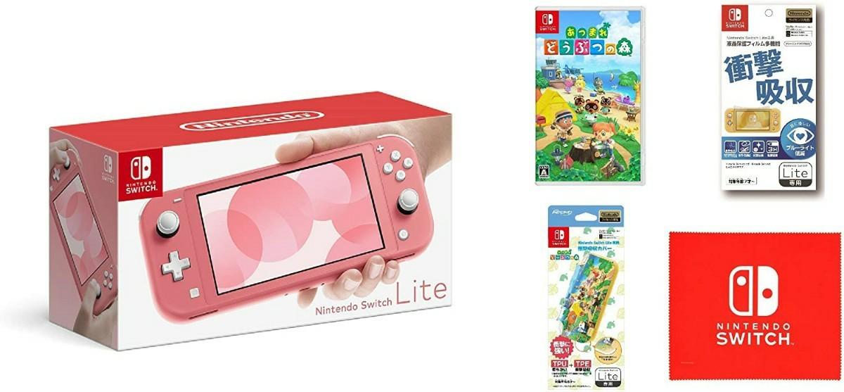 Nintendo Switch Lite  コーラル&あつまれ どうぶつの森