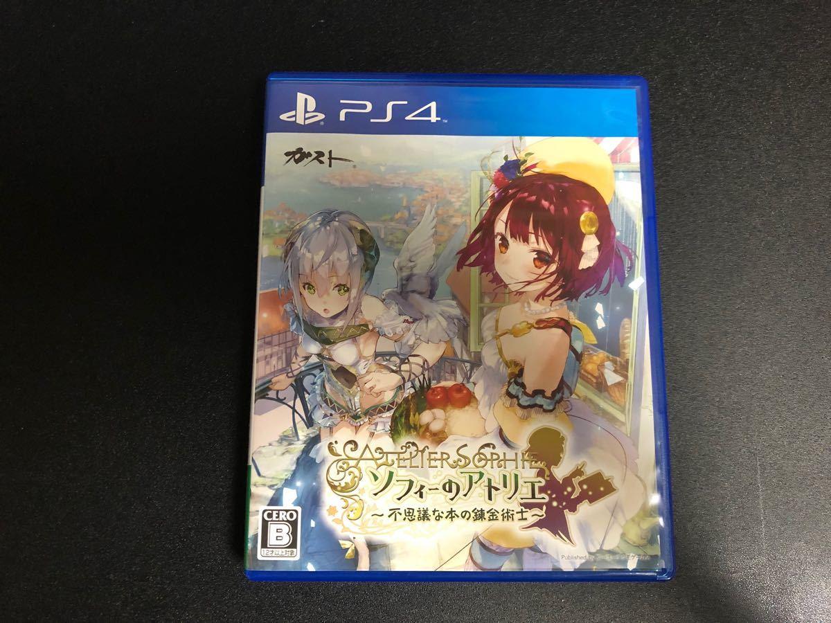 PS4 ソフィーのアトリエ不思議な本の錬金術士