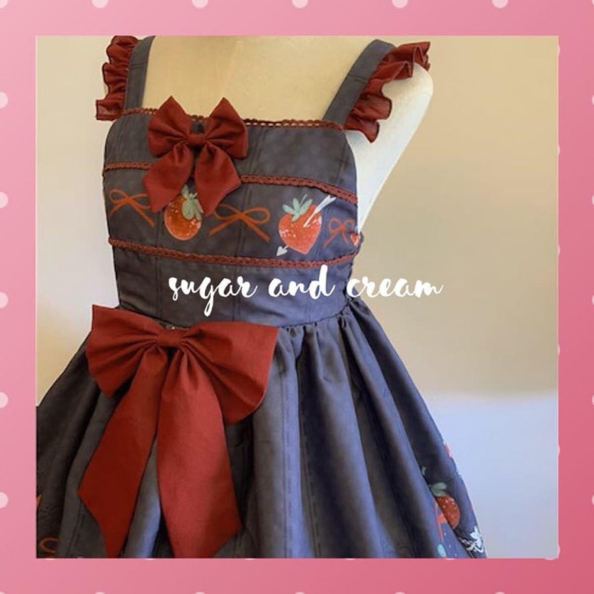 いちご柄 お姫様 ワンピースドレス jsk バンダナセット