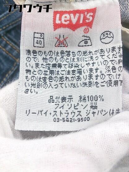 ◇ Levi's リーバイス 501 XX ボタンフライ ダメージ加工 ジーンズ デニム パンツ サイズ36/32 インディゴ メンズ_画像4
