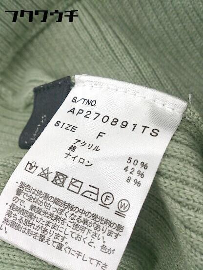◇ apart by lowrys リブ ニット セーター ワンピース パンツ セットアップ サイズF グリーン レディース_画像4
