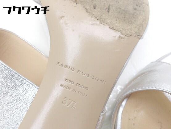 ◇ ◎ FABIO RUSCONI ファビオ ルスコーニ イタリア製 レザー ヒール サンダル サイズ37 1/2 シルバー レディース_画像4