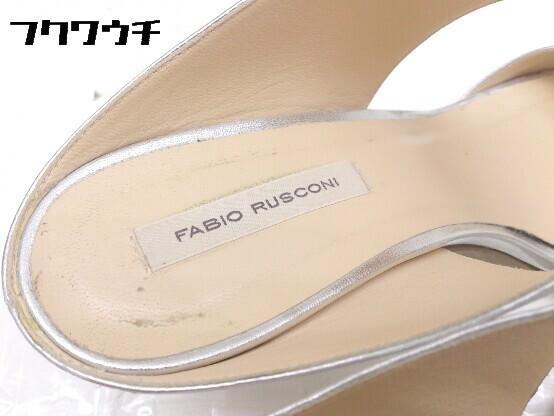 ◇ ◎ FABIO RUSCONI ファビオ ルスコーニ イタリア製 レザー ヒール サンダル サイズ37 1/2 シルバー レディース_画像3