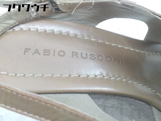 ◇ ◎ FABIO RUSCONI ファビオ ルスコーニ ウェッジソール サンダル 24.5㎝相当 ブラウン レディース_画像3