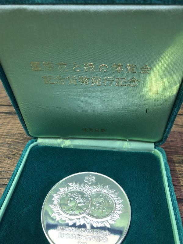 S-26◆純銀◆国際花と緑の博覧会◆記念貨幣発行記念メダル◆造幣局製◆シルバー1000_画像3