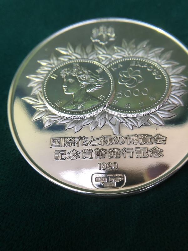 S-26◆純銀◆国際花と緑の博覧会◆記念貨幣発行記念メダル◆造幣局製◆シルバー1000_画像4