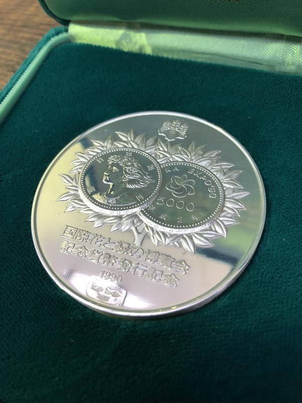 S-26◆純銀◆国際花と緑の博覧会◆記念貨幣発行記念メダル◆造幣局製◆シルバー1000_画像1