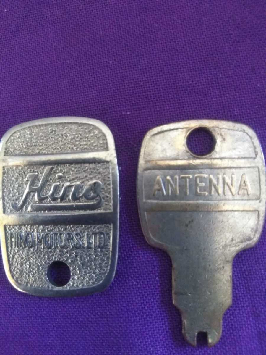 旧車、珍品、日野、コンテッサ?ルノー?鍵、キー、レトロ、アンティーク、ビンテージ、レア物、昭和、キーホルダー、インテリア、古い鍵_画像4