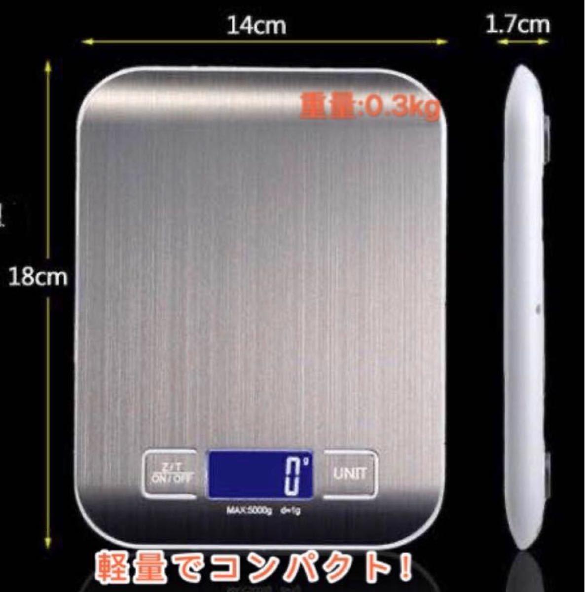 デジタルスケール キッチンクッキングスケール はかりお菓子郵便計量器電子秤5kg