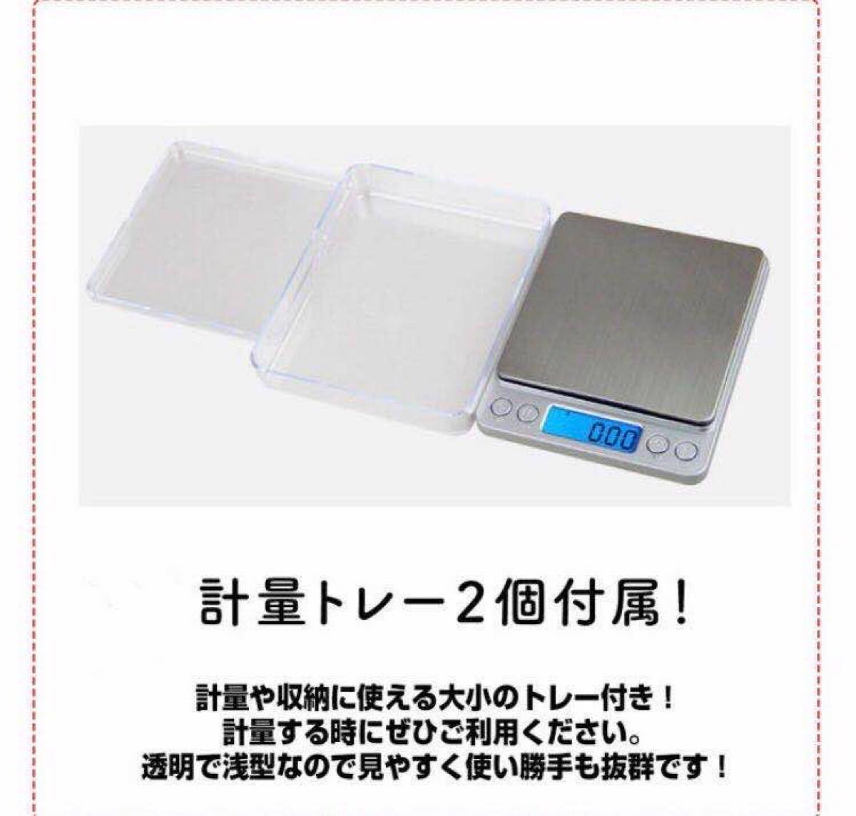デジタルスケールクッキングキッチンスケールはかり郵便計量器電子秤0.1g~3kg