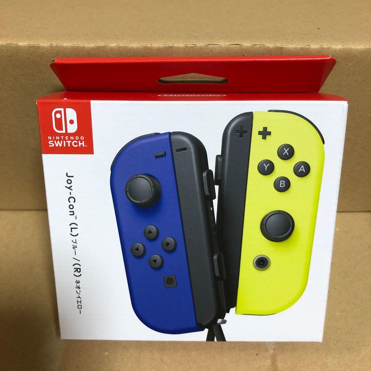 Nintendo Switch ジョイコン ブルー ネオンイエロー