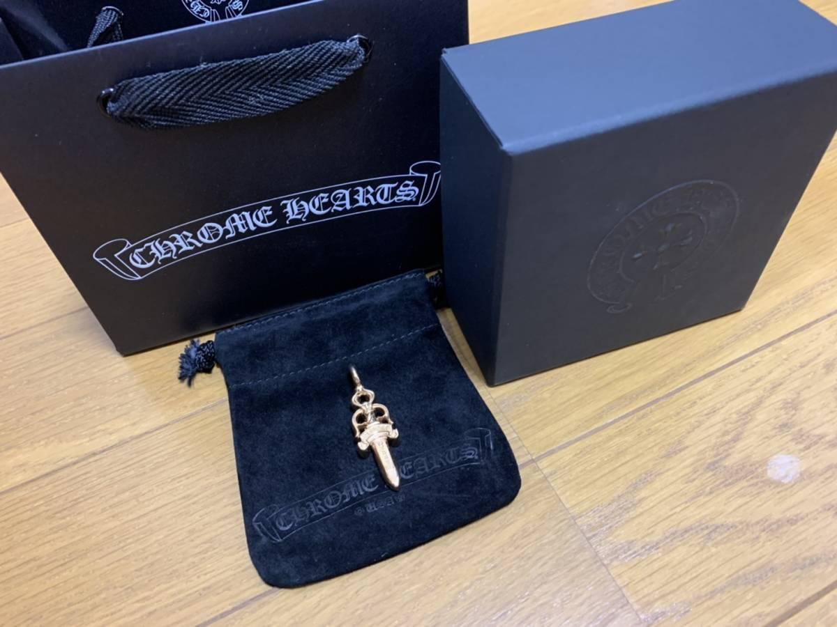 新品同様 正規品 CHROME HEARTS クロムハーツ 22K ダブルダガー ペンダントトップ ゴールド 金 ダイヤモンド