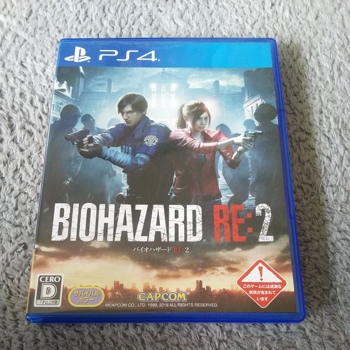 【PS4】 BIOHAZARD RE:2 [通常版]