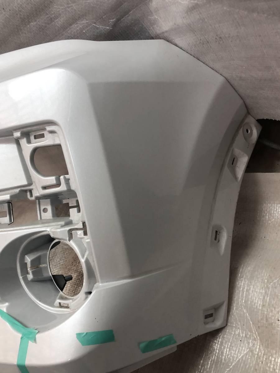 ライズ A200A/A210A フロントバンパー  パール〈W25〉 52119-B1410_画像6