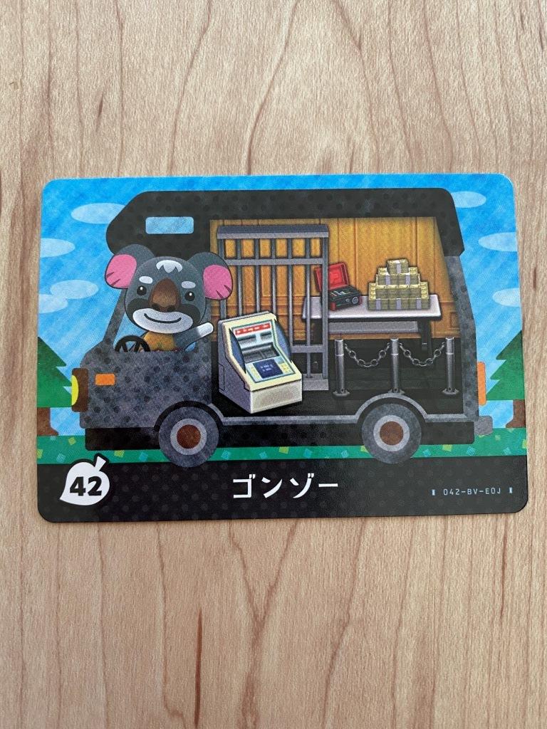 未使用☆送料込☆ゴンゾー 42 あつまれどうぶつの森 amiiboカード アミーボカード SWITCH スイッチ Nintendo 任天堂 + プラス