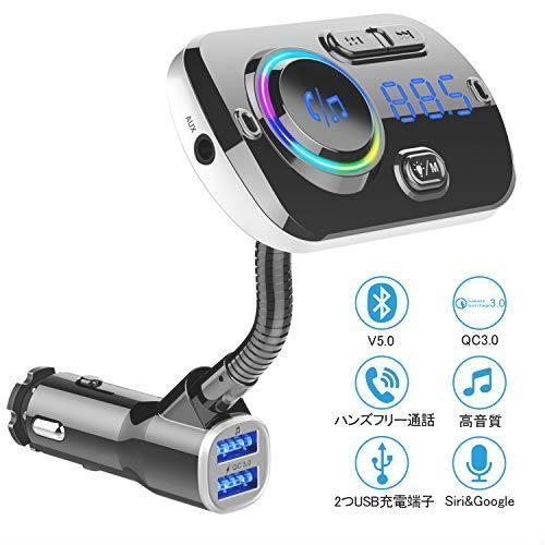 FMトランスミッター Bluetooth5.0 シガーソケット Mp3プレーヤー Siri&Google Assistant対応 ハンズフリー通話 ワイヤレス式_画像1
