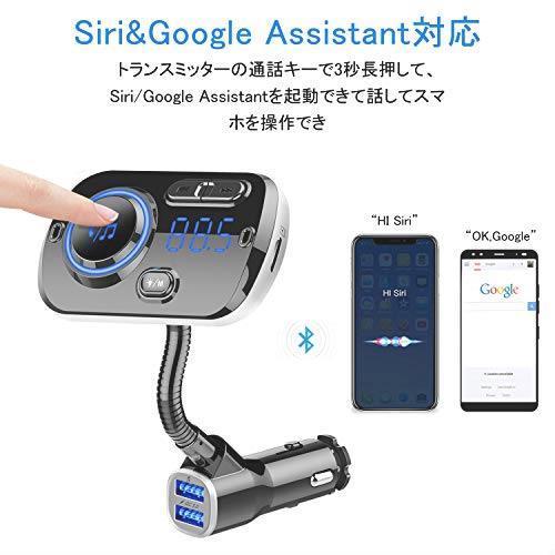 FMトランスミッター Bluetooth5.0 シガーソケット Mp3プレーヤー Siri&Google Assistant対応 ハンズフリー通話 ワイヤレス式_画像2