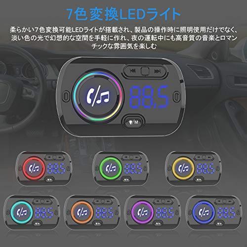 FMトランスミッター Bluetooth5.0 シガーソケット Mp3プレーヤー Siri&Google Assistant対応 ハンズフリー通話 ワイヤレス式_画像7