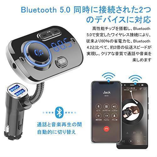 FMトランスミッター Bluetooth5.0 シガーソケット Mp3プレーヤー Siri&Google Assistant対応 ハンズフリー通話 ワイヤレス式_画像4