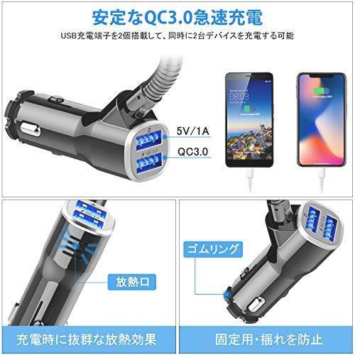 FMトランスミッター Bluetooth5.0 シガーソケット Mp3プレーヤー Siri&Google Assistant対応 ハンズフリー通話 ワイヤレス式_画像6