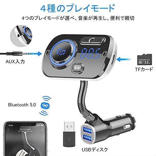 FMトランスミッター Bluetooth5.0 シガーソケット Mp3プレーヤー Siri&Google Assistant対応 ハンズフリー通話 ワイヤレス式_画像5