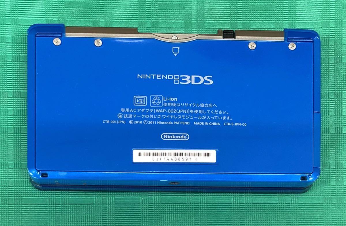 任天堂 Nintendo ニンテンドー3DS本体 美品