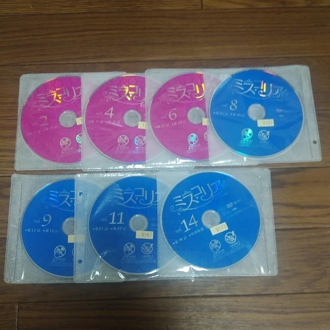 韓国ドラマ ミスコリア DVD