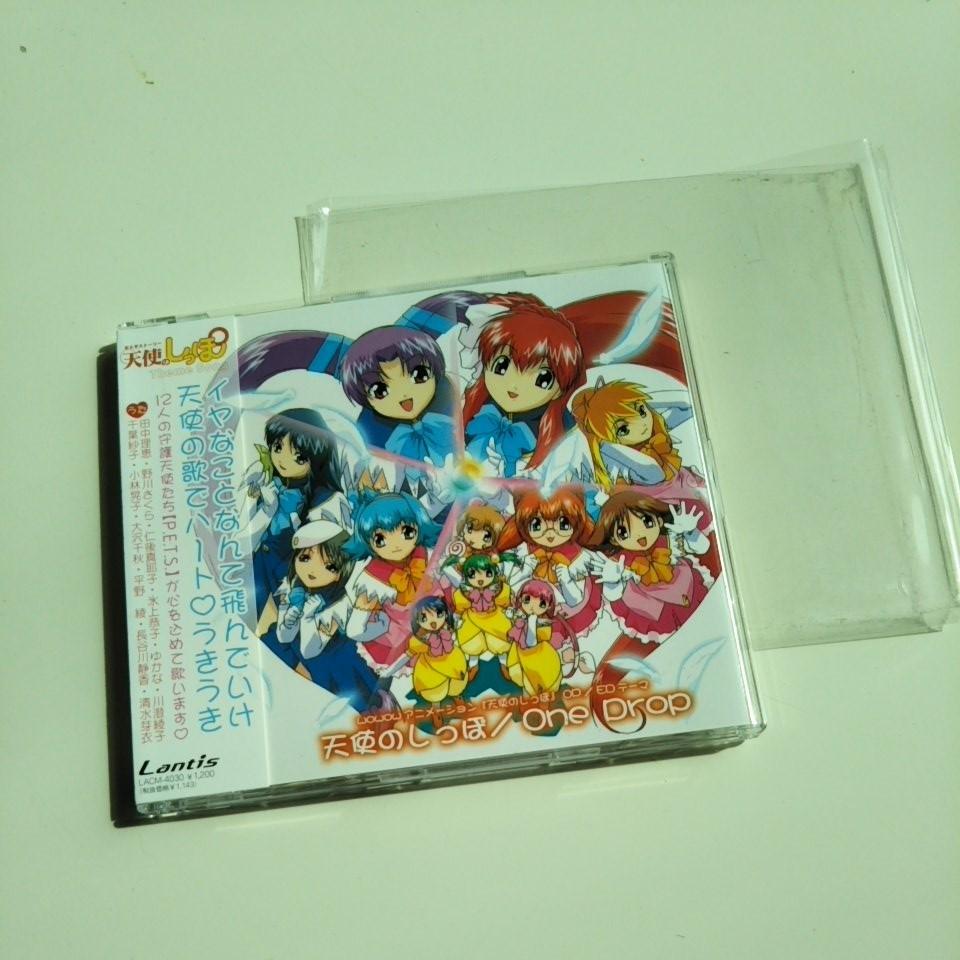 DVD 天使のしっぽ 全7巻&天使のしっぽchu1巻2巻&テーマソング CD