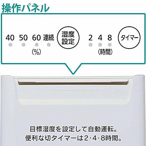 ホワイト 1)タンク容量1.8L アイリスオーヤマ 衣類乾燥除湿機 タイマー付 除湿量 6.5L コンプレッサー方式 DCE-6_画像4