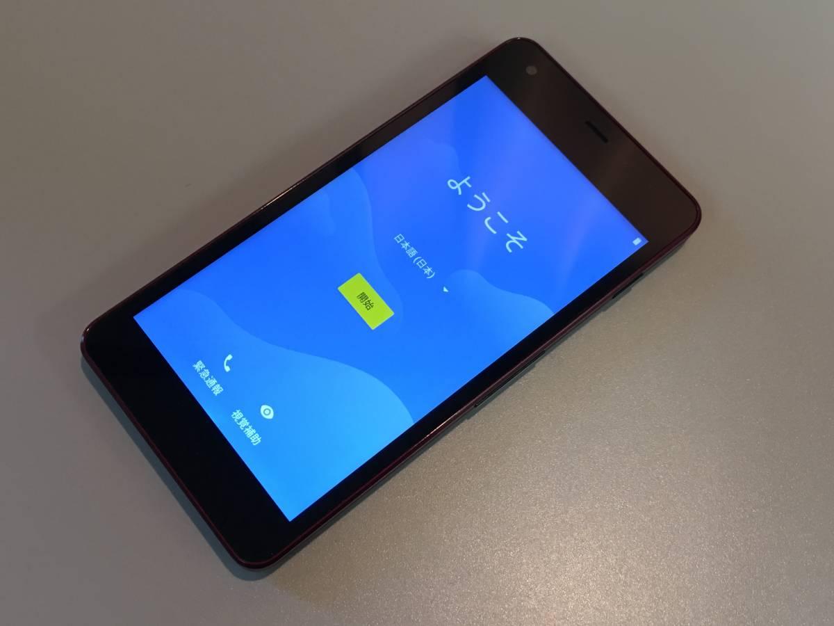 【中古 良品】 Y!mobile 京セラ Android One S2 レッド 利用制限〇 アンドロイド スマホ 本体のみ_画像1